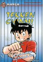 Tekken Chinmi 12