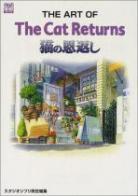 Vos arts books The-art-of-the-cat-returns-artbook-volume-1-japonaise-48564