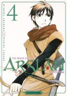 [Animé & Manga] The Heroic Legend of Arslân - Page 3 The-heroic-legend-of-arslan-manga-volume-4-simple-241866
