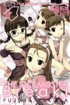 The Idol M@ster Break! 4