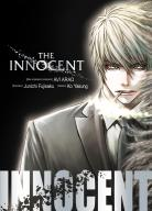 Manga - The Innocent