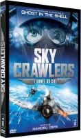 Vos acquisitions Manga/Animes/Goodies du mois (aout) - Page 5 The-sky-crawlers-film-volume-1-francaise-24840