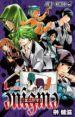 Enigma, le nouveau hit du Jump, débarque en mars chez Kazé Manga