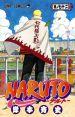 Naruto : la couverture du dernier tome dévoilée