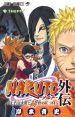 Naruto se termine en France mais Boruto prend le relai