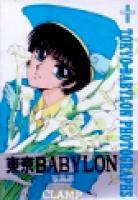 Vos arts books Tokyo-babylon-artbook-volume-1-simple-11192