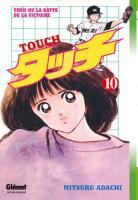 Vos acquisitions Manga/Animes/Goodies du mois (aout) - Page 3 Touch-theo-ou-la-batte-de-la-victoire-manga-volume-10-simple-7335