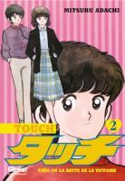 Vos acquisitions Manga/Animes/Goodies du mois (aout) - Page 3 Touch-theo-ou-la-batte-de-la-victoire-manga-volume-2-simple-933