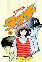 Vos acquisitions Manga/Animes/Goodies du mois (aout) - Page 3 Touch-theo-ou-la-batte-de-la-victoire-manga-volume-4-simple-1599