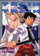 Train plus Train 6