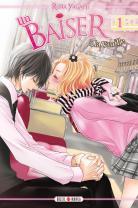 Manga - Un baiser à la vanille