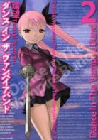 bund - [MANGA/ANIME] Dance in the Vampire Bund ~ Vampire-bund-manga-volume-2-japonaise-35767