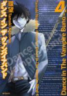 bund - [MANGA/ANIME] Dance in the Vampire Bund ~ Vampire-bund-manga-volume-4-japonaise-35769