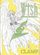 Wish Artbook 1