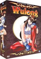 Wulong 1