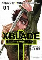 X Blade - Cross
