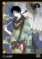 Vos acquisitions Manga/Animes/Goodies du mois (aout) - Page 2 Xxx-holic-manga-volume-16-volume-36457