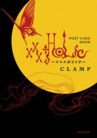 XXX Holic - Post Card Book