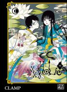 Vos acquisitions Manga/Animes/Goodies du mois (aout) - Page 5 Xxxholic-rei-manga-volume-1-simple-221145