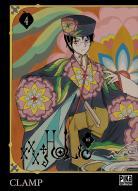 xxxHOLiC Rei - Tome 4 Xxxholic-rei-manga-volume-4-simple-262804